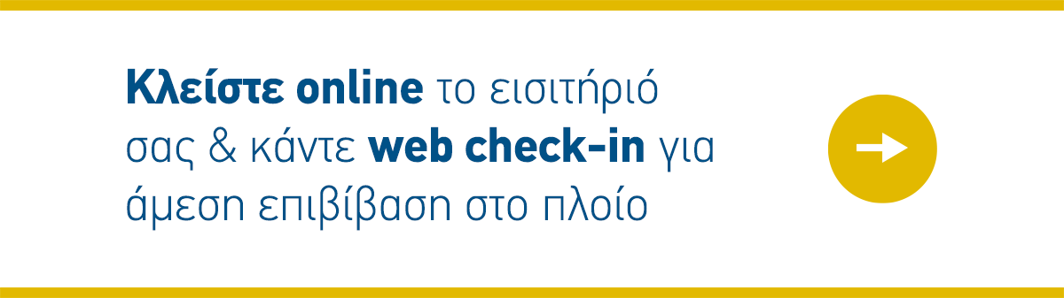 Blog-Banner-WEB