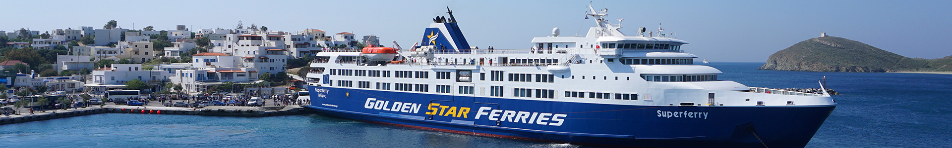 GSF-HeaderPhotosFleet(SUPERFERRY)